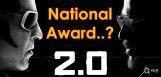 national-award-for-robo-sequel