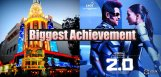 greatest-achievement-by-shankar-s-robo-2