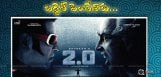 hike-of-budget-regarding-rajnikanth-robo2-details