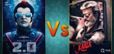 rajinikanth-kaala-robo2-trailer-talk-details