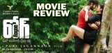 rogue-movie-review-ratings-ishaan-purijagannadh