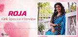 actress-roja-rachabanda-interview