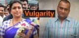 actress-roja-bandla-ganesh-vulgarity-