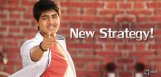 srikanth-son-roshan-upcoming-films