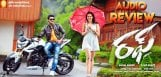 aadi-rakul-preet-rough-movie-audio-review