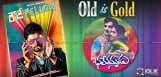 Old-NTR039-s-Song-Remix-Rocks