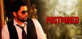 rowdy-fellow-audio-release-postponed