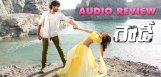 rowdy-movie-audio-review