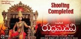 rudramadevi-complete-filming-work