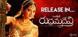 rudramadevi-movie-release-in-march-third-week
