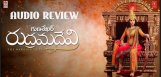 anuskha-ilayaraja-rudramadevi-movie-audio-review