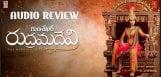 anuskha-ilayaraja-rudramadevi-movie-audio-review