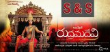 rudramadevi-movie-budget-and-release-date-updates