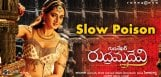 rudramadevi-movie-songs-review-and-details