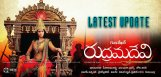 rudramadevi-movie-latest-update-details