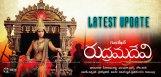 rudramadevi-movie-latest-update-details