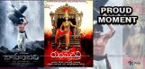 rudramadevi-baahubali-are-epic-films-of-telugu