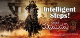 rudramadevi-movie-3d-technology-exclusive-details