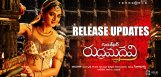 rudramadevi-movie-vfx-works-exclusive-news