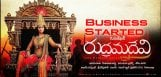 rudramadevi-movie-krishna-district-rights-details