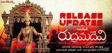 anushka-rudramadevi-release-date-fixed