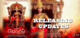 anushka-rudramadevi-movie-release-updates