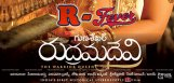 rudramadevi-movie-release-date