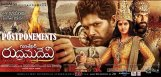 rudramadevi-movie-release-postponed-details