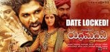 rudramadevi-movie-release-date-fixed