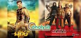 puli-and-rudramadevi-movies-story