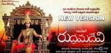 rudramadevi-movie-new-trailer-release