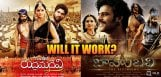 rudramadevi-movie-run-time-more-than-baahubali