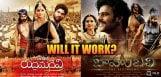 rudramadevi-movie-run-time-more-than-baahubali