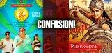 anushka-rudramadevi-size-zero-release-dates
