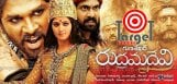 rudramadevi-movie-expected-collections-news