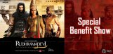 rudramadevi-benefit-show-at-sree-ramulu-theater