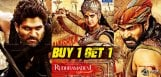 rudramadevi-movie-buy-1-get-1-offer-in-usa
