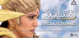 rudramadevi-special-screening-for-school-children