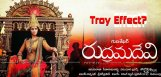 troy-movie-scenes-in-gunasekhar-rudramadevi-film
