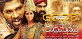 maa-tv-acquires-rudramadevi-rights