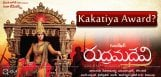 discussion-on-kakatiya-awards-for-rudramadevi