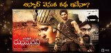 reason-behind-rudramadevi-oscar-recommendation