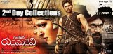 anushka-rudramadevi-2nd-day-collection-estimates