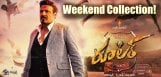 First-Weekend-Collections-Of-Balakrishna039-s-Rule