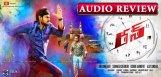 sundeep-kishan-run-movie-audio-review