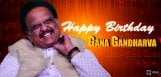 happy-birthday-to-balasubramanyam-special-story