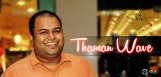 not-mahesh-babu-but-ss-thaman