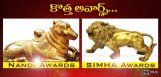 simhaawards-to-replace-nandi-awards-details
