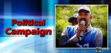 ss-rajamouli-openly-supports-loksatta-jp-for-mp