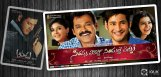 SVSC-The-next-Athadu
